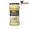 Shan Ginger & Garlic Paste 700 gm