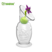 Load image into Gallery viewer, Purple Breast Pump Flower Stopper