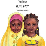 Yellow: In English and Amharic