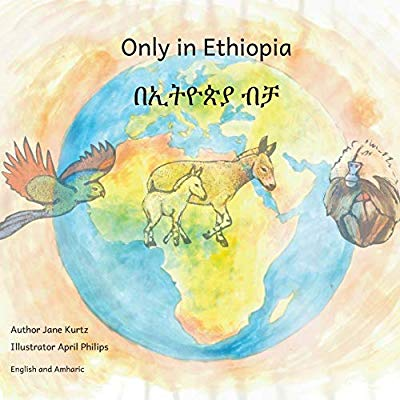 Only in Ethiopia: in English and Amharic