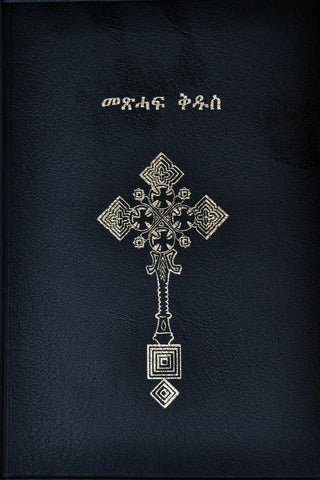 Tigirnga Bible