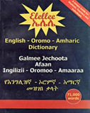 Elelle English - Oromo - Amharic Dictionary