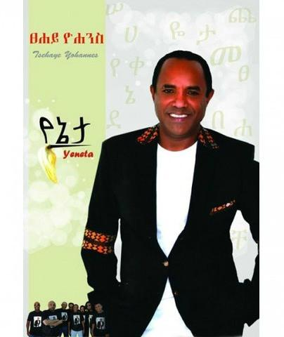 Yeneta CD by Tsehaye Yohannes