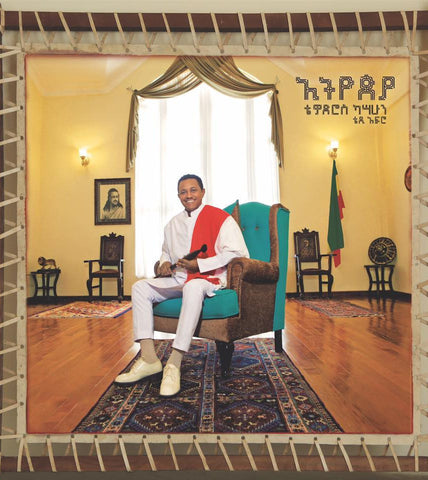"""Ethiopia"" by Teddy Afro"