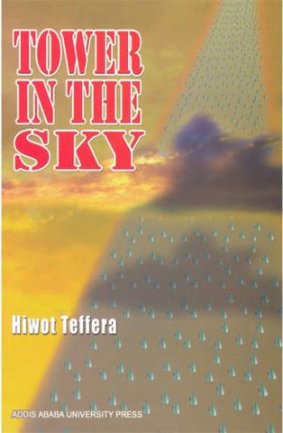 Tower in the Sky by Hiwot Teffera