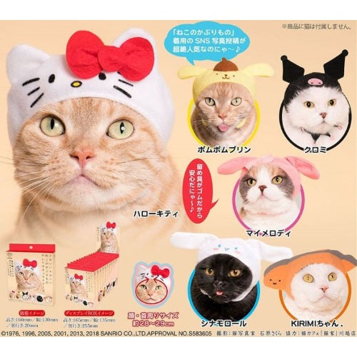 Sanrio Character Necos Wearable Costume Cat Hat