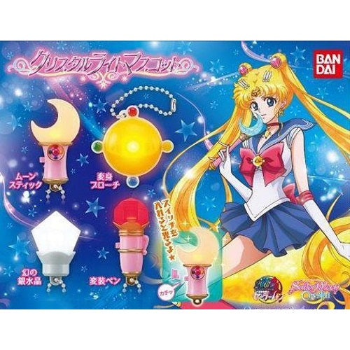 Sailor Moon Crystal Light Bandai Mascot Key Chain