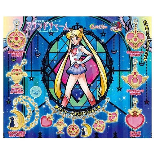 Sailor Moon Stained Glass Charm Bandai Key Chain