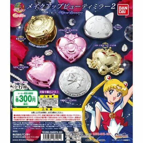 Sailor Moon Beauty Mirror Vol. 2 2-Inch Bandai Compact