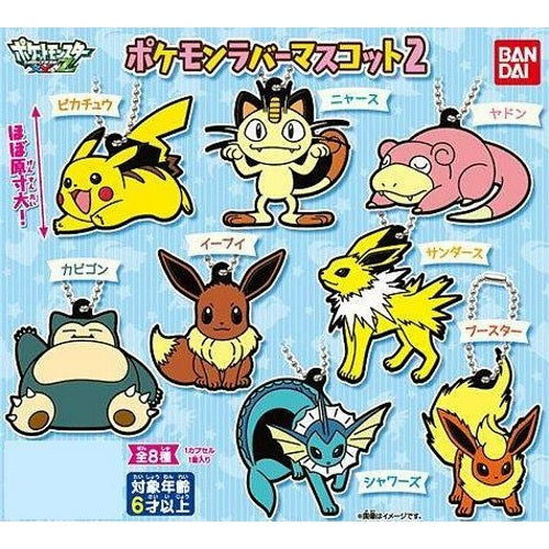 Pokemon XY Rubber Mascot Key Chain Gashapon