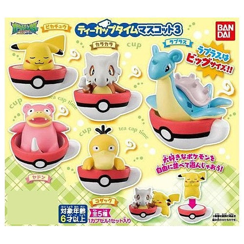 Pokemon Tea Cup Time Series 3 2-Inch Mini-Figure