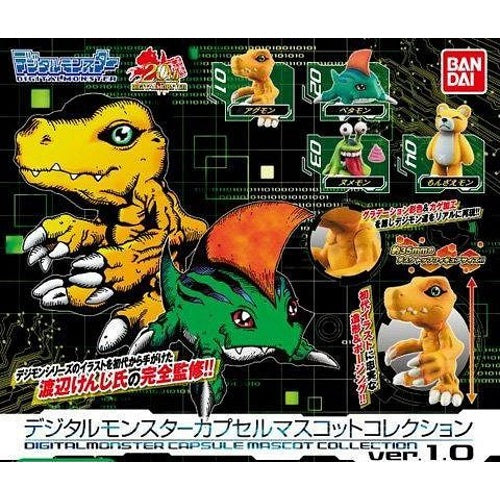 Digimon Digital Monsters Bandai Capsule Mascot