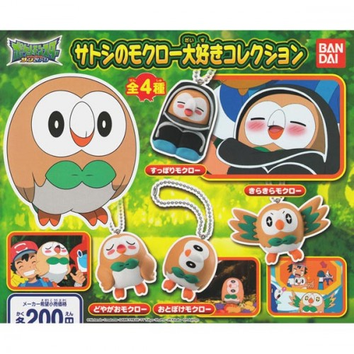 Pokemon Rowlet Mascot Collection Key Chain Mini-Figure