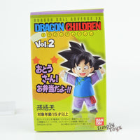 Dragon Ball Adverge EX Dragon Children Vol 2 Mini-Figure