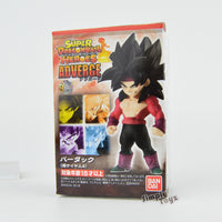 Super Dragon Ball Adverge Bandai 3-Inch Mini-Figure