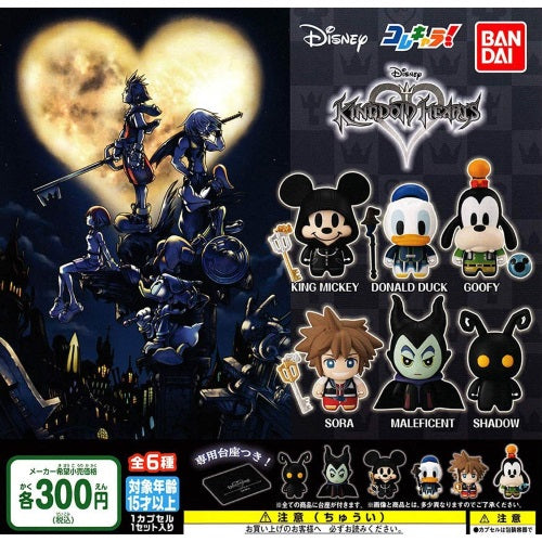 Disney Kingdom Hearts Character Collection 1-Inch Mini-Figure