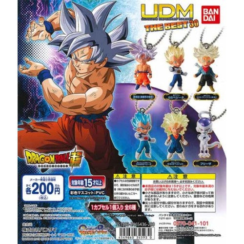 Dragon Ball Ultra Deformed Mascot UDM The Best 30 Figure