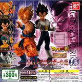 Dragon Ball Real Figure High Grade HG 04 Bandai 3-Inch Mini-Figure