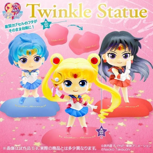 Sailor Moon Twinkle Statue Bandai 3-Inch Mini-Figure