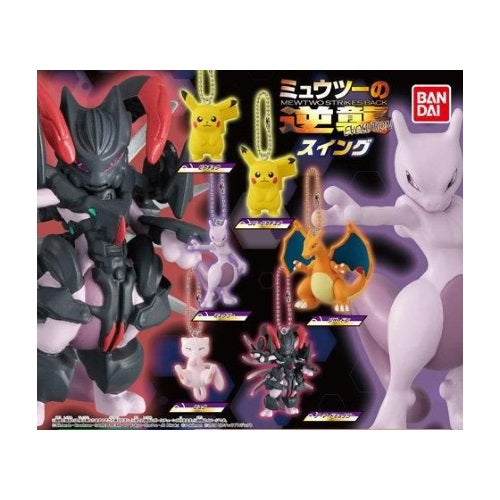 Pokemon Mewtwo Strikes Back Evolution 1-Inch Mini-Figure Key Chain