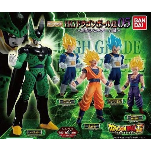 Dragon Ball High Grade Real Figure HG 05 Bandai 3-Inch Mini-Figure