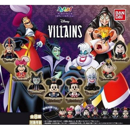 Disney Friends Colle Chara Halloween Series 1-Inch Bandai Mini-Figure