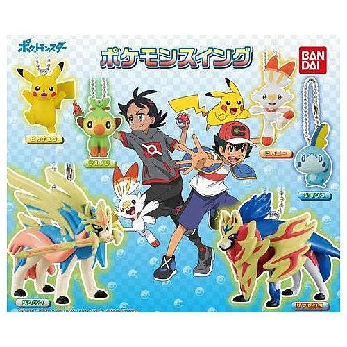 Pokemon Sword And Shield Swing Mascot 1-Inch Bandai Key Chain