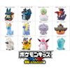 Pokemon Kids XY Series Bandai Finger Puppet Mini-Figure