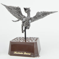 Capcom Monster Hunter Figure Builder Stone Vol. 2 Figure