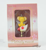 Card Captor Sakura Platinally Mascot Strap Key Chain