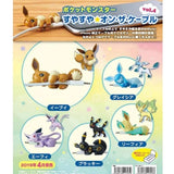 Pokemon Suyasuya On The Cable Vol. 4 1.5-Inch Mini-Figure