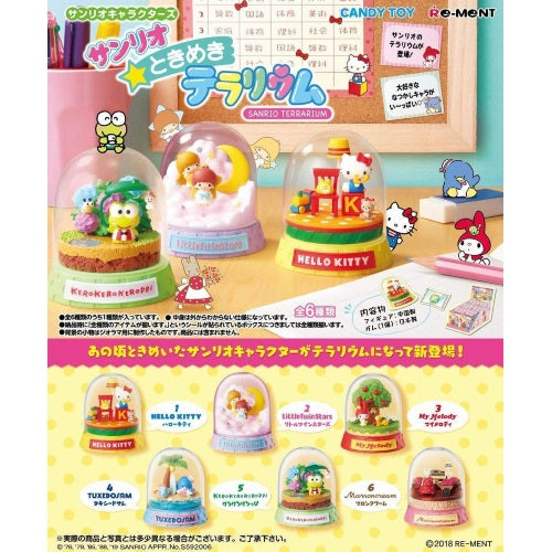 Sanrio Character Terrarium Re-ment 4-Inch Collectible Toy