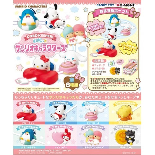Sanrio Characters Cord Keeper 1.5-Inch Re-ment Mini-Figure Toy