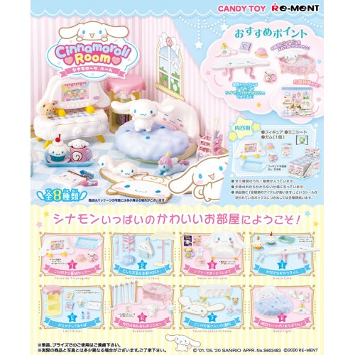 Sanrio Cinnamoroll Room Re-ment Miniature Doll Furniture