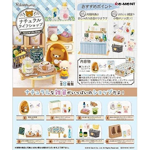 San-X Rilakkuma Natural Life Shop Rement Miniature Doll Furniture