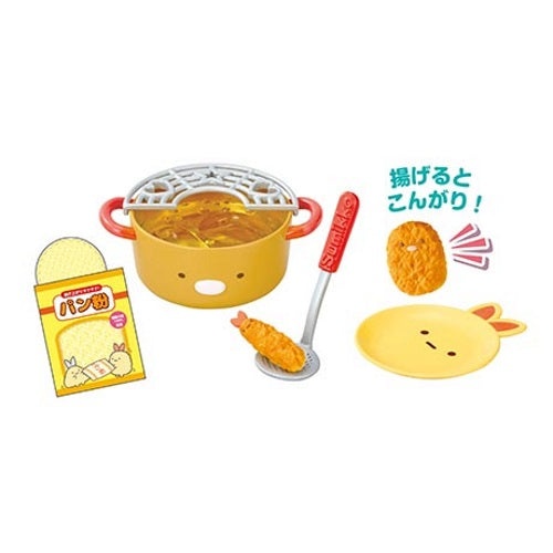 San-X Sumikko Gurashi Exciting Cooking Rement Miniature Doll Furniture