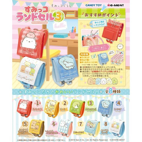 San-x Sumikko Gurashi Miniature 1.5-Inch School Bag Re-ment Collectible Toy
