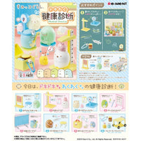 San-X Sumikko Gurashi Medical Checkup Re-Ment Miniature Doll Furniture