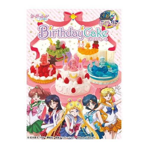Sailor Moon Crystal Birthday Cake Rement Collectible Mini-Figure