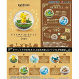 Nintendo Pokemon Terrarium Collection Vol 1 Rement Collectible