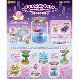 Nintendo Kirby Terrarium Collection Rement Collectible
