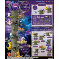 Pokemon Forest Series 3 Stackable Tree Re-ment 2.5-Inch Collectible Figure