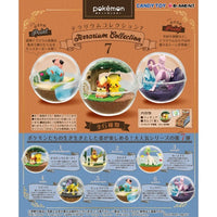 Pokemon Terrarium Collection 7 3-Inch Rement Collectible