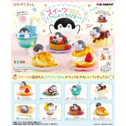 Koupen Chan Penguin Sweets 1.5-Inch Re-Ment Collectible Figure