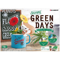 Peanuts Snoopy Green Days Flower Shop Rement 2-Inch Collectible Toy