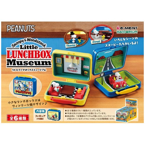 Peanuts Snoopy Little Lunchbox Museum 4-Inch Rement Mini-Figure