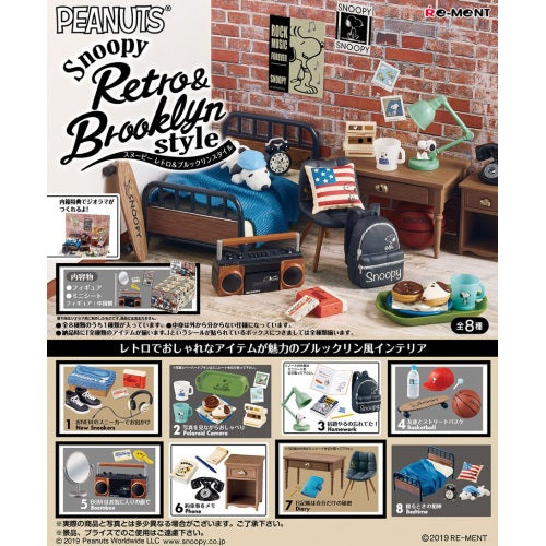 Peanuts Snoopy Retro Brooklyn Style Rement Miniature Doll Furniture