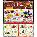 Petit Western Style Restaurant Suzuran Rement Miniature Doll Furniture