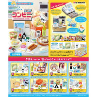Petit Sample Convenience Store Re-ment Miniature Doll Furniture
