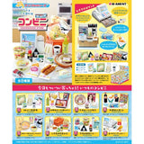 Petit Sample Convenience Store Rement Miniature Doll Furniture
